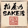SAKE活のイメージ